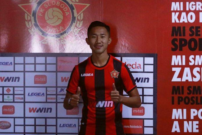 Sloboda potpisala igrača iz Indonezije